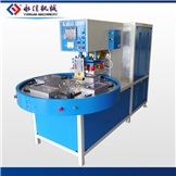 Automatic High Frequency Packing Machine