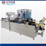 Automatic high frequency medical bag making machine with printing