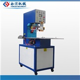 Single Head HF Welding Machine