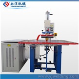Double-head High Frequency Welding Machine