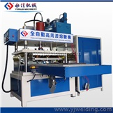 Automatic High Frequency Welding and Cutting Machine(Turn Table)
