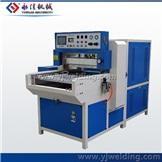 Sliding Table High Frequency Welding and Die Cutting Machine
