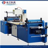 Automatic PVC Bags Making Machine