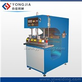 High frequency PVC Banners, Hoardings, Billboards Welding Machine