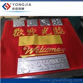 PVC Welcome Door Mat Making Machine